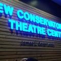 NCTC lobby – 1