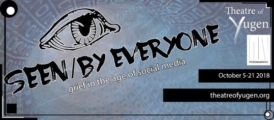 sbe_1500x659_final_new_logo