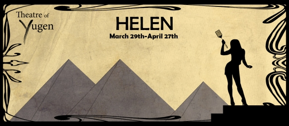 helen_1500x659_final_w_new_logo