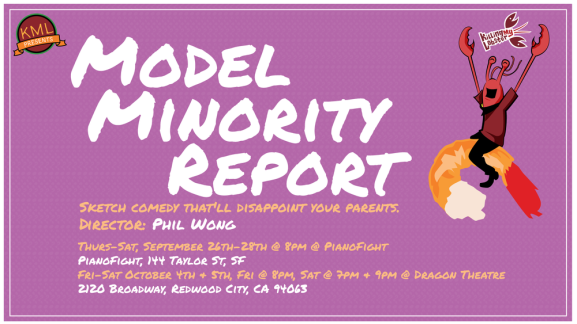 model_minority_report-comedy_show_in_san_francisco